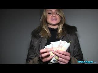 Public agent   пикап, порно, за деньги, blonde, blowjob, creampie, cuckold, cumshot, czech milf, orgy, public,  fisting