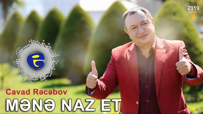 Cavad Recebov - Mene naz et 2019