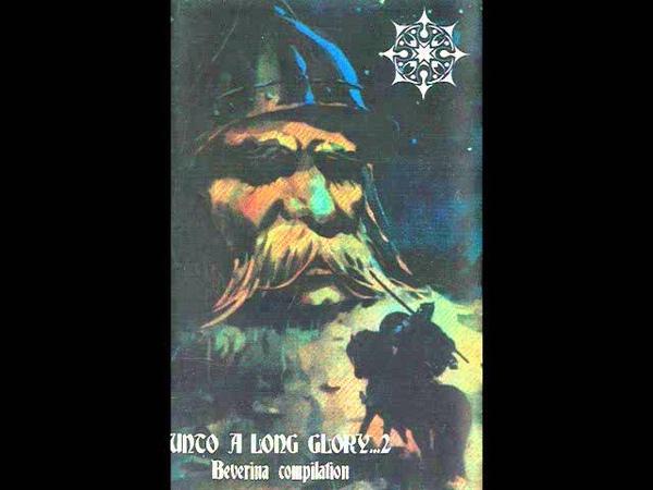 Nokturnal Mortum - Perun's Celestial Silver (1997)