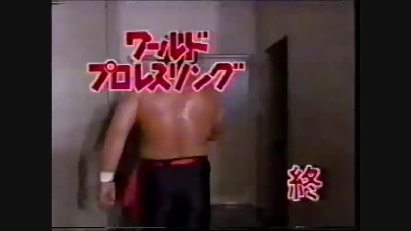 1993 02 07 NTV All Japan Pro Wrestling Relay