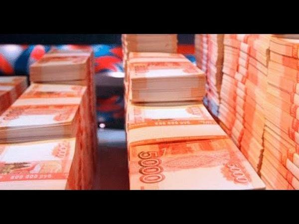 У экс-главы Серпуховского района намерены конфисковать имущество на 10 млрд.рублей