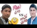 Farman Kaskar Shayari Vs Kamal Wadood Shayari 2019 part 2