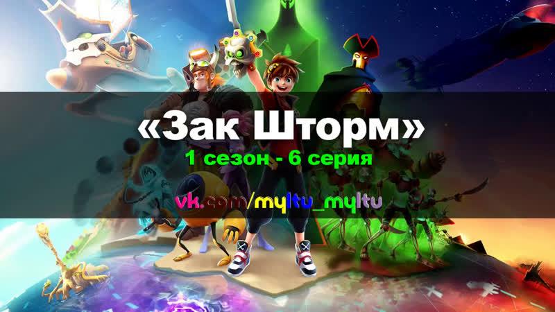 Live: ~МУЛЬТИ~   МУЛЬТФИЛЬМЫ   МУЛЬТСЕРИАЛЫ ツ