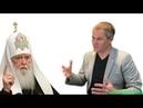 Пастор Александр Шевченко о патриархе УПЦ Филарете