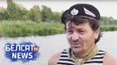 У Лідзе вырашылі зноў адзначыць юбілей БНР В Лиде решили снова отметить юбилей БНР Белсат