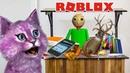 БАЛДИ ПРОДАВЕЦ?! УБЕГАЮ ИЗ МАГАЗИНА БАЛДИ В РОБЛОКС roblox Baldi's Basics escape OBBY