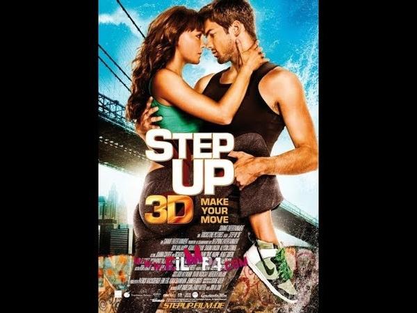 Step Up 3D │ Türkçe FULL (Sokak Dansı 3D )