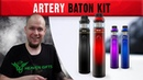 Artery Baton Kit БЕЗОПАСНЫЙ АЙГУСТ