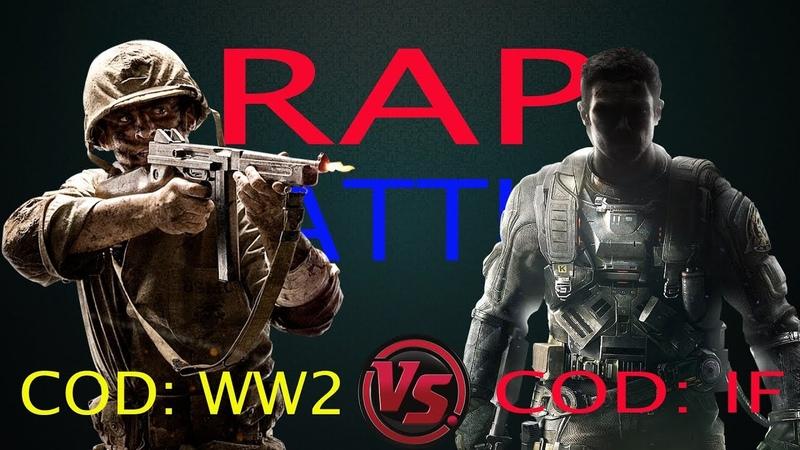 Рэп Баттл - Call of Duty World War 2 (COD WW2) vs. Call of Duty Infinite Warfare (COD IW)