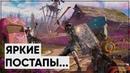 Far Cry: New Dawn против Rage 2; Fallout 76: что в итоге?; The Outer Worlds| Новости Bethesda 12