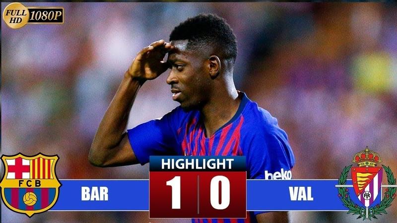 🔥 Барселона - Вальядолид 1 - 0 🔥 ПОДРОБНЫЙ ОБЗОР МАТЧА 16.02.2019 HD!