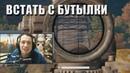 Пирог с лицом Тактичность Слепой чел Крипота Лучшее с MakataO 94 часть1
