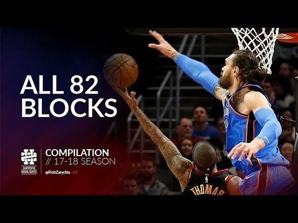 Steven Adams All 82 blocks of the 2017/18 season