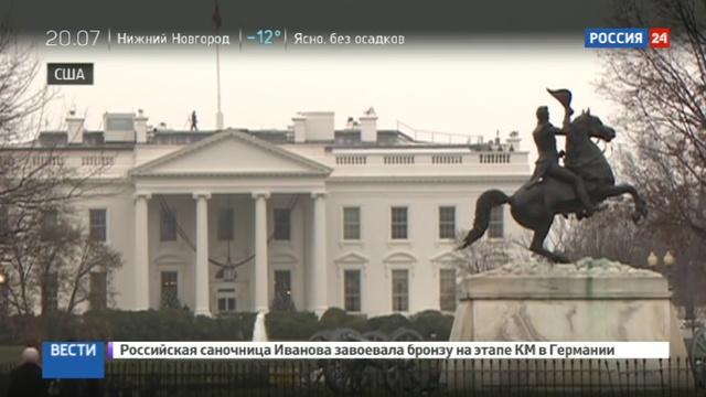 Новости на Россия 24 Иммиграционные страсти в США суды решают быть президентскому указу или нет