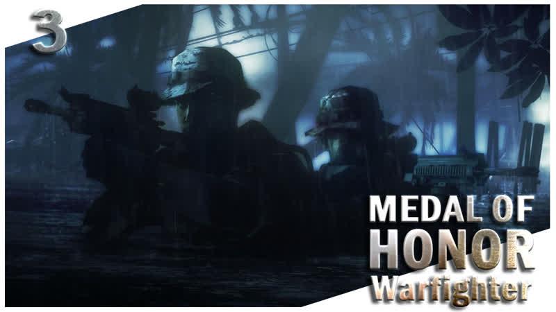 Потеря напарника | Medal of Honor Warfighter 3