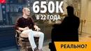100 БИЗНЕС НОВАЯ ИДЕЯ. БАРБЕРШОП В ФУРГОНЕ. ДОХОД 650К В МЕСЯЦ.