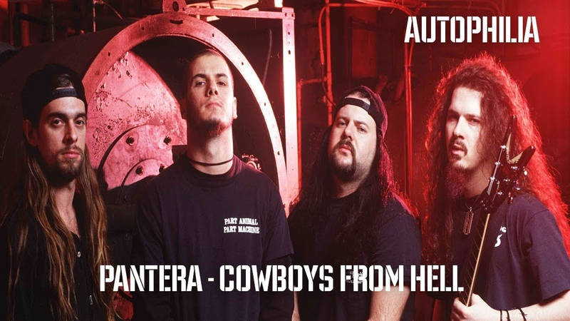 PANTERA COWBOYS FROM HELL ИСТОРИЯ СОЗДАНИЯ