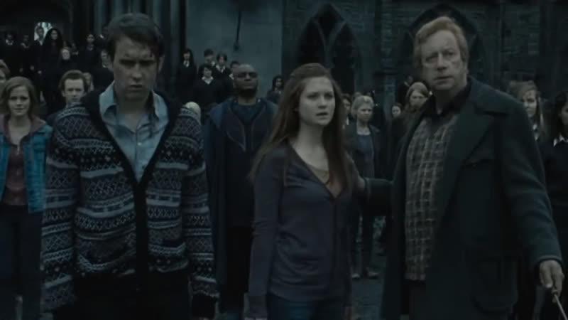 Гарри Поттер в универе Сессия