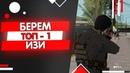 MTA PUBG: Берем Топ 1 в GTA Battlegrounds