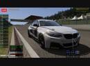 SRS Spa @ BMW M235i Racing - LIVE ONBOARD