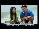 ခ်စ္သူဆြဲအား-Chit Thu Swal Arr_144p.3gp