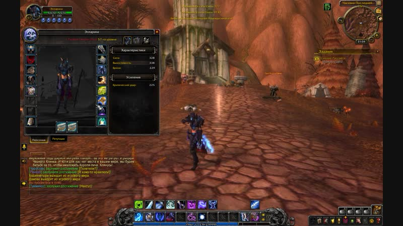 World Of Warcraft 2018.10.17 - 01.03.01.01