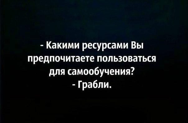 Фото №456276390 со страницы Анастасии Дрепелевой