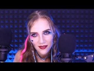 [ASMR Red Lips] АСМР Ролевая игра и новые триггеры. Харли Квинн - безумная злодейка ограбила магазин украшений!
