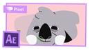Уроки по анимации в After Effects | коала