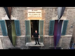 Rossini Opera Festival 2018 - Concerti dal balcone (Pesaro, 12.08.2018)
