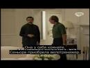 Дикий ангел - 77 серия с русскими субтитрами