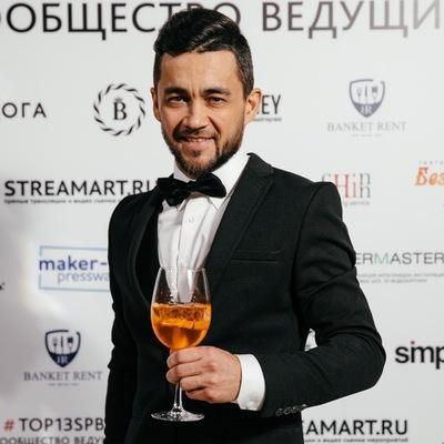 Данил Работягов