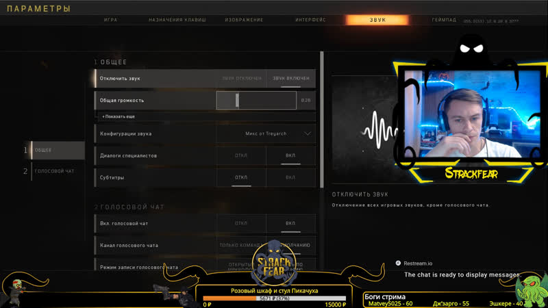 (OVER) BLACK OPS 4 - Агрессивный онлайн Мультистрим (несколько игр)