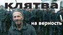 Каста. Последний законник Колымы
