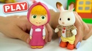 КУКУТИКИ PLAY - СИНИЙ ТРАКТОР и Маша помогают Зайцу - Играем с Анной и Марусей