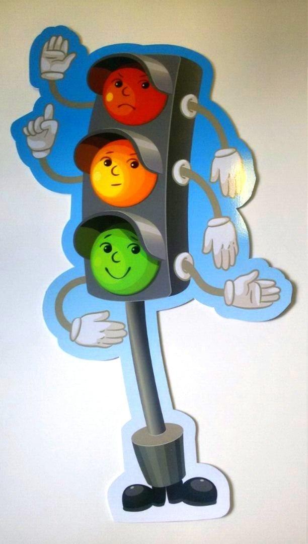 """Всероссийская добровольная акция """"Безопасность детей на дорогах"""""""
