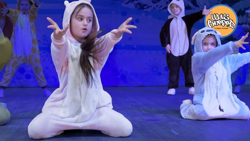 Детский танец Пульс планеты студия танцев Шаг Вперед Истра