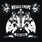 Messer Chups альбом Hyena safary