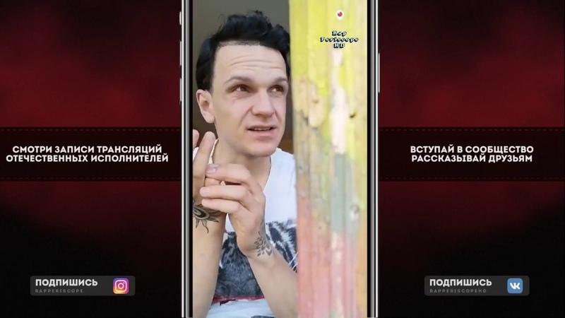 Ларин о Паша Техник, ЛСП, Гнойный VS DK, Хованский, PHARAOH, Замай, GONE.Fludd