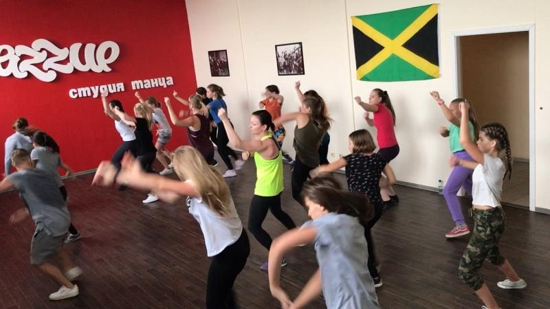 Dancehall/Wazzup dance studio