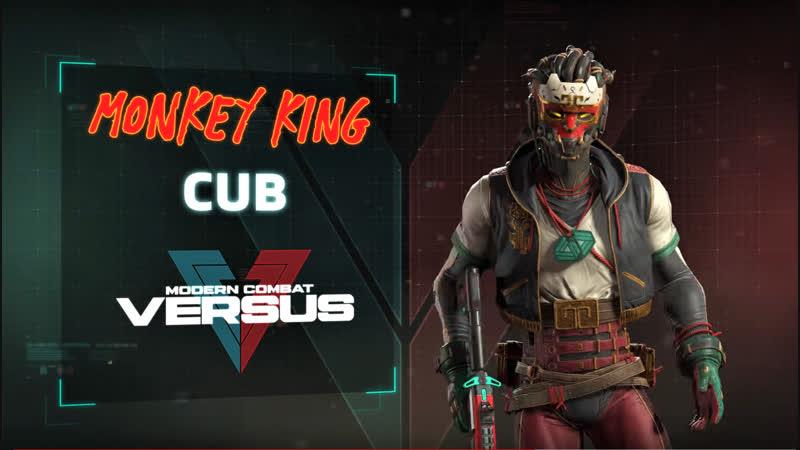 Modern Combat Versus Monkey King CUB