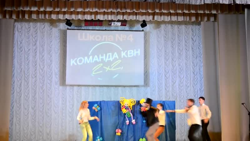 Команда КВН - 2x2 _2015 год