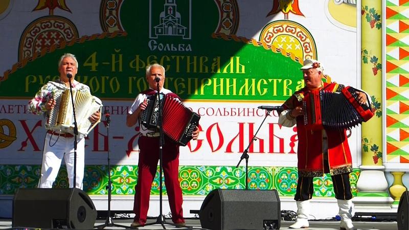 Валерий Сёмин Николай Архипкин Сергей Ижукин