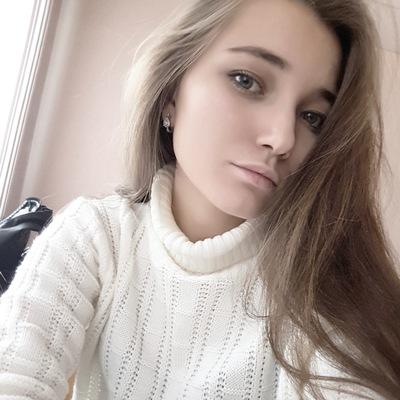 Kristina Perminova