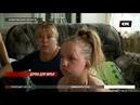 Девочку-инвалида, над которой издевались мать и бабушка, забрали в семью
