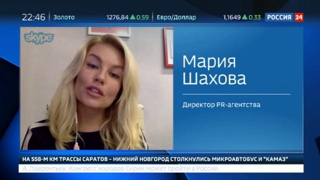 Новости на Россия 24 • Вы не в тренде: мода на самореализацию сделала шаг вперед
