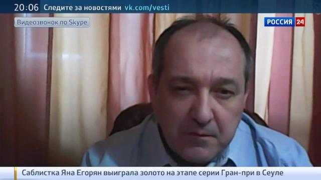 Новости на Россия 24 • Запад скупает награбленные в Пальмире артефакты