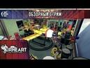 ОБЗОР игры AIRHEART TALES OF BROKEN WINGS Первый взгляд на экшен рогалик от JetPOD90