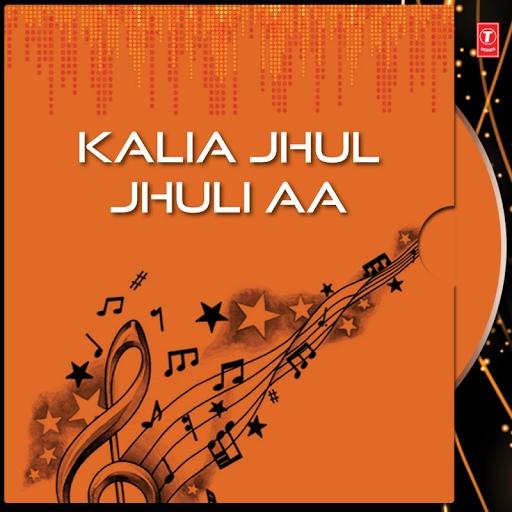Samir альбом Kalia Jhul Jhuli Aa