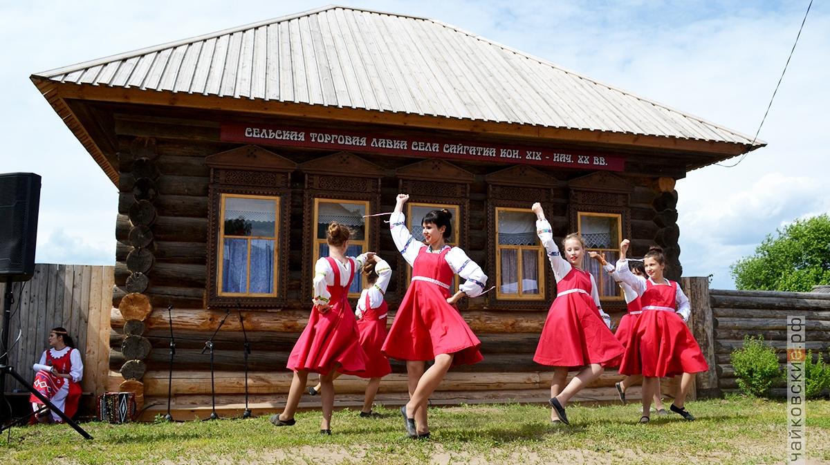 история сайгатки, учительский дом, чайковский район, 2019 год